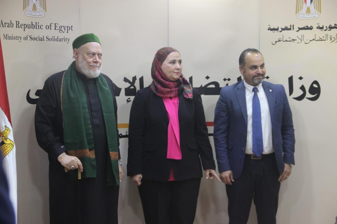 22020613243823-بروتوكول تعاون بين وزارة التضامن وجمعية مصر الخير  (1)