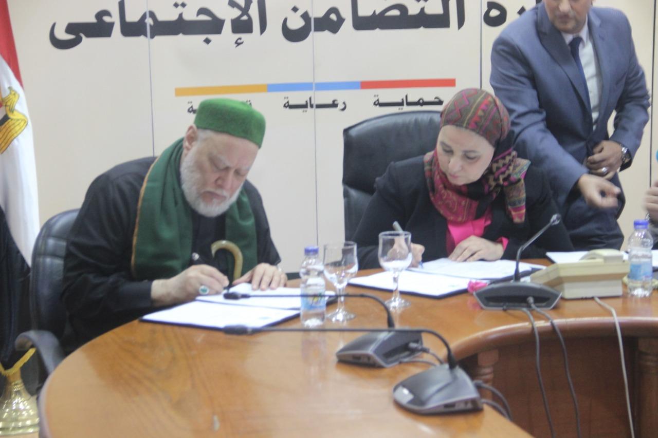 22020613243830-بروتوكول تعاون بين وزارة التضامن وجمعية مصر الخير  (3)