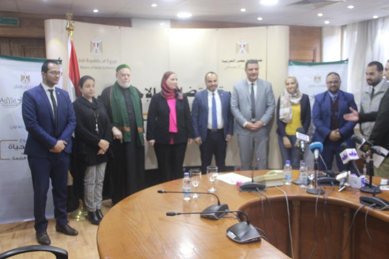 22020613243843-بروتوكول تعاون بين وزارة التضامن وجمعية مصر الخير  (8)