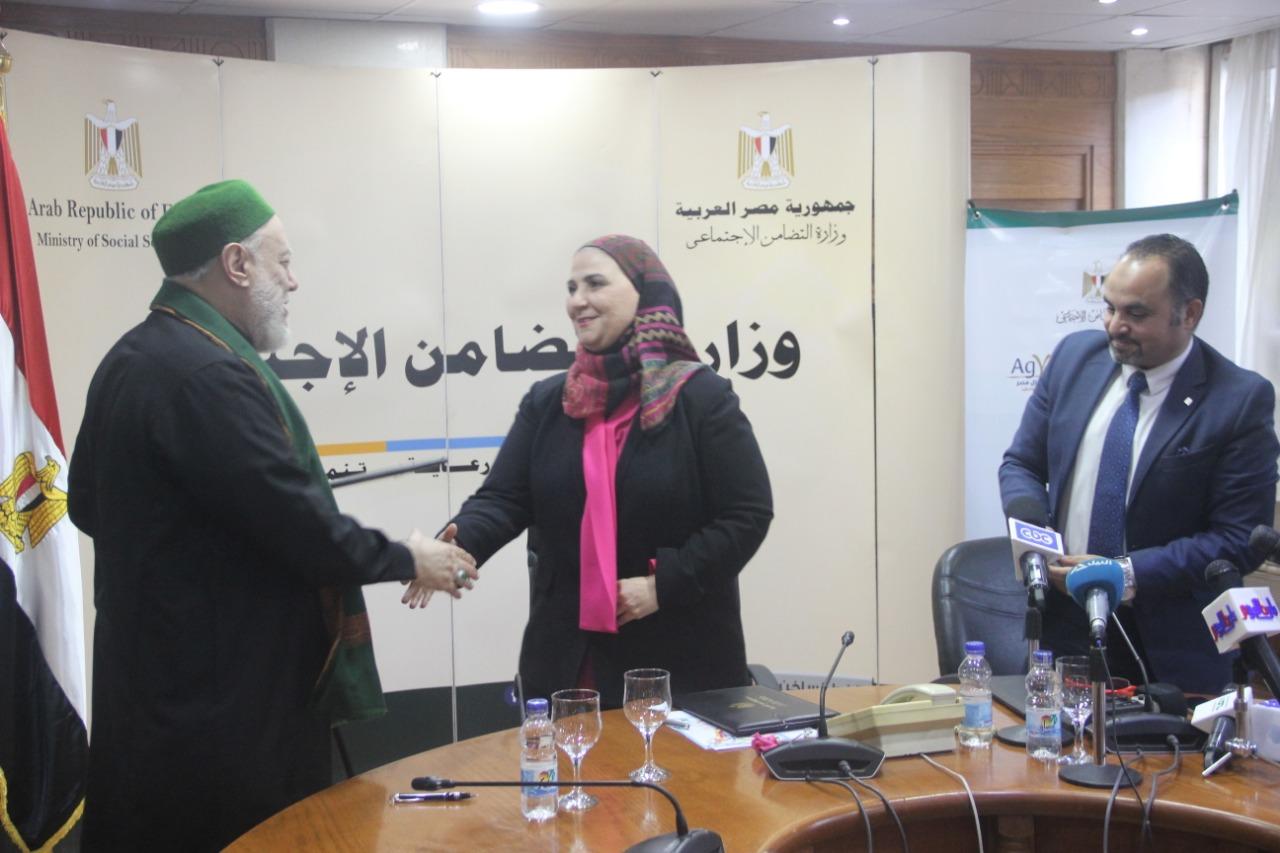 22020613243827-بروتوكول تعاون بين وزارة التضامن وجمعية مصر الخير  (2)