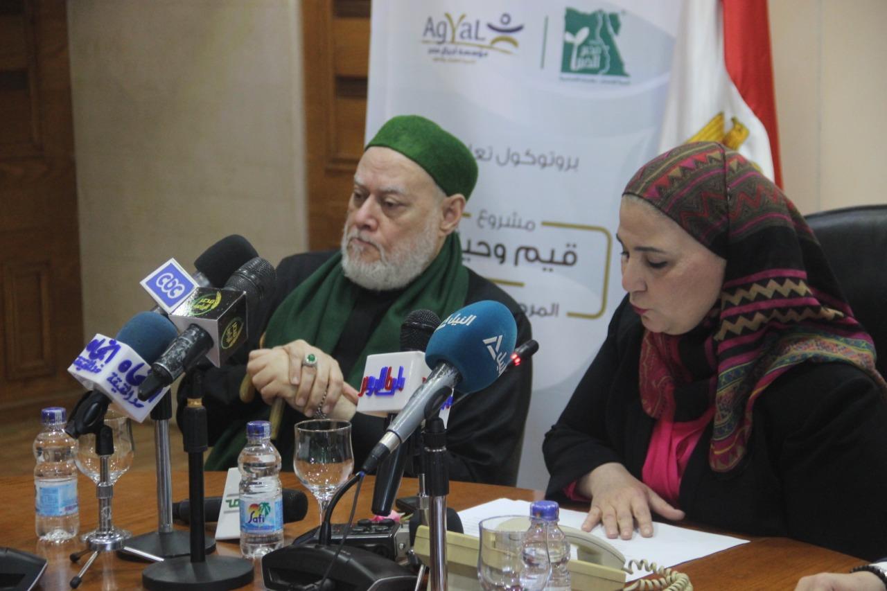 22020613243841-بروتوكول تعاون بين وزارة التضامن وجمعية مصر الخير  (7)