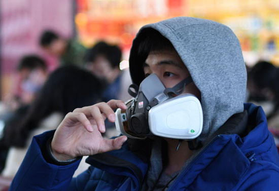 أحد سكان بكين