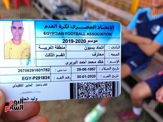 خالد البربرى (14)