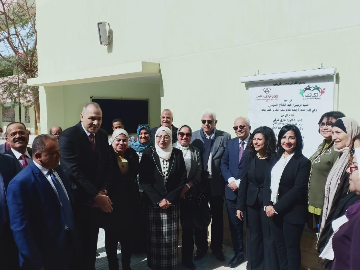 افتتاح مدرسة كفر العلو بحلوان (2)