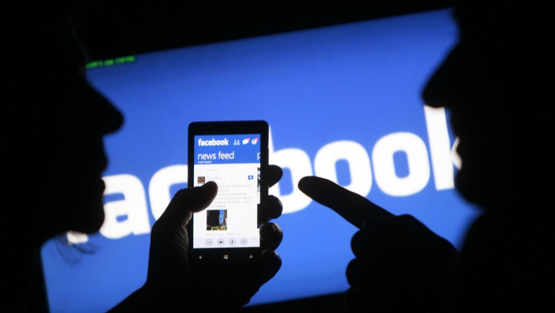 فيس بوك (2)
