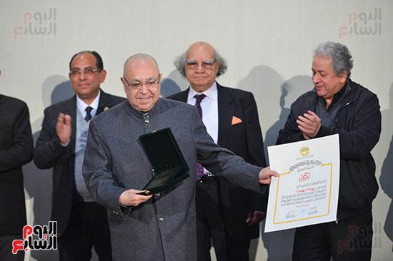 مهرجان جمعية الفيلم في حفل ختام الدورة الـ ٤٦ (49)