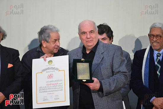 مهرجان جمعية الفيلم في حفل ختام الدورة الـ ٤٦ (46)