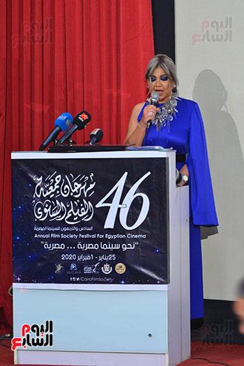 مهرجان جمعية الفيلم في حفل ختام الدورة الـ ٤٦ (10)