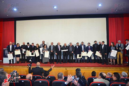 مهرجان جمعية الفيلم في حفل ختام الدورة الـ ٤٦ (26)