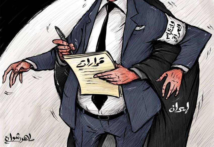 كاريكاتير صحيفة إماراتية