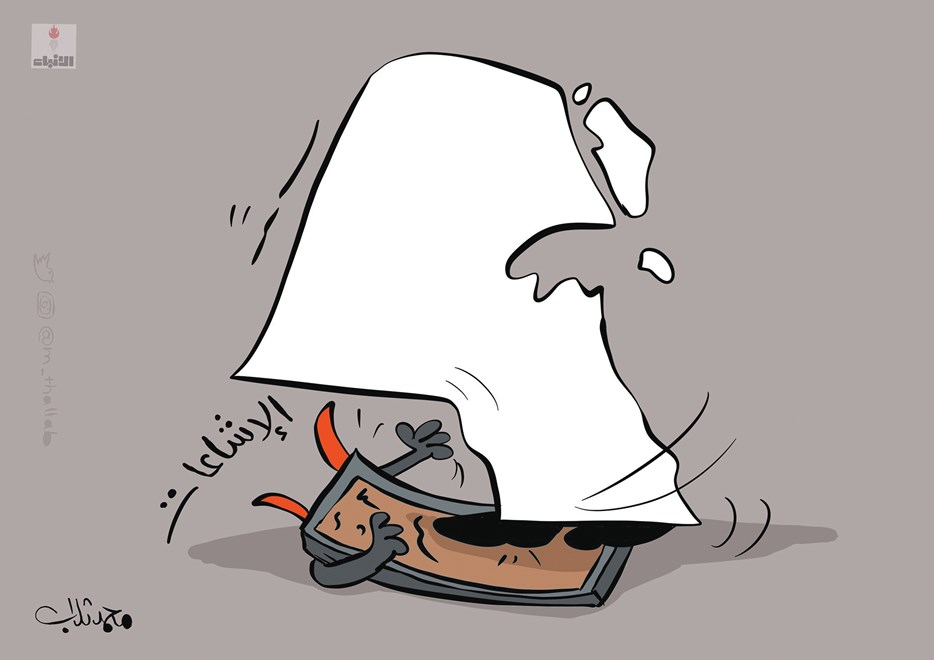 الكويت تدهس شائعات السوشيال ميديا