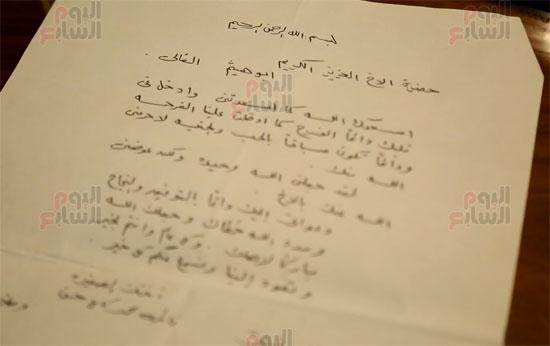 خطابات تتدل على مواقف أحمد زكي