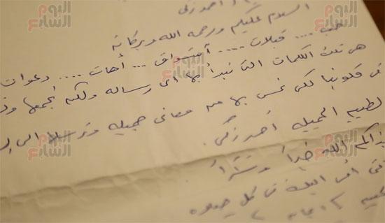 رسائل لأحمد زكي