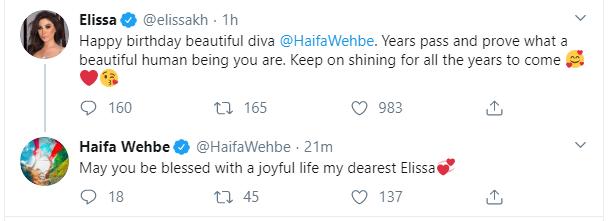إليسا تهنئ هيفاء وهبى بعيد ميلادها