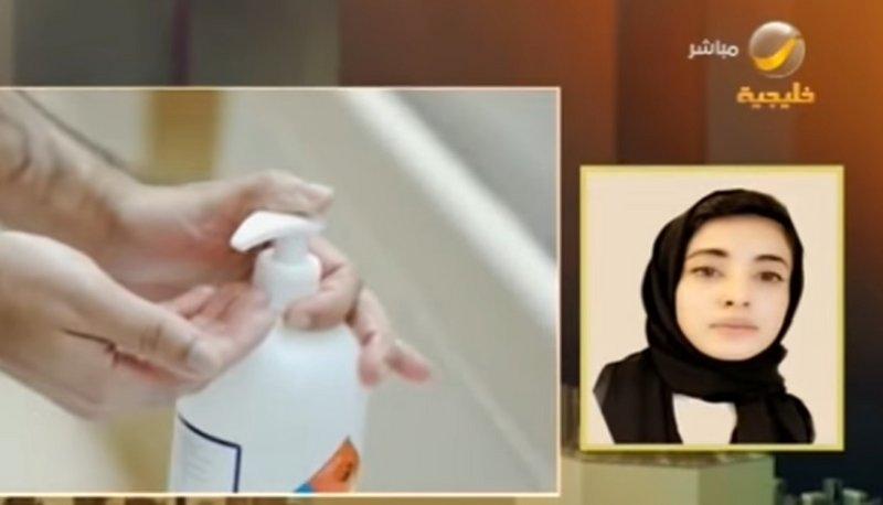 الباحثة السعودية نهلة اسحاق تتحدث عن لقاح فيروس كورونا