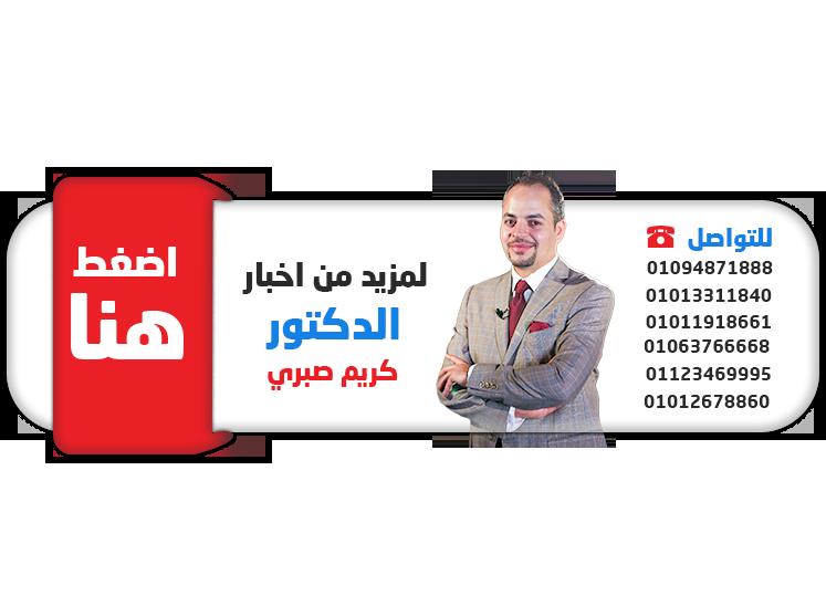 للتواصل-طارق-صبري1