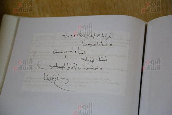 رسائل الفنانين إلي الراحل أحمد زكي أثناء رحلة مرضه (4)