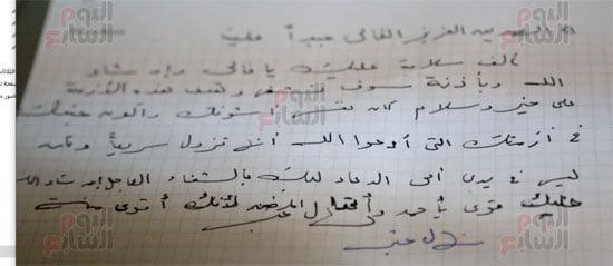 رسائل الفنانين إلي الراحل أحمد زكي أثناء رحلة مرضه (2)