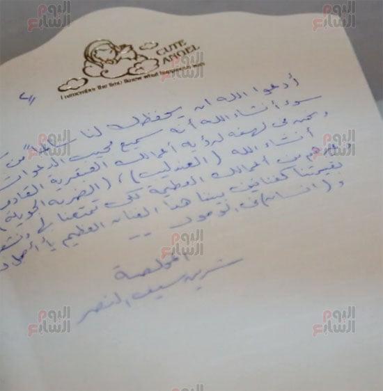 رسائل الفنانين إلي الراحل أحمد زكي أثناء رحلة مرضه (3)