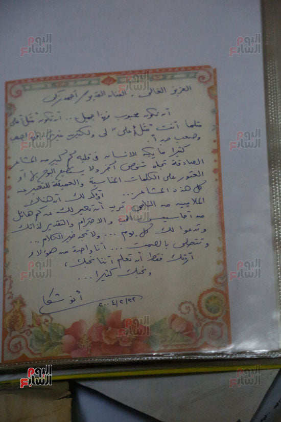 رسائل الفنانين إلي الراحل أحمد زكي أثناء رحلة مرضه (1)