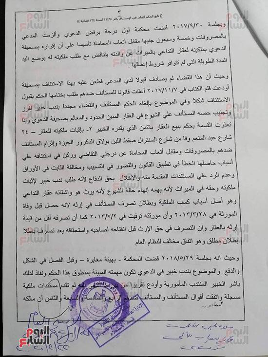 تصفح محارب استقالة اقرار تنازل عن قطعة ارض Comertinsaat Com