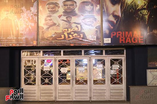 اغلاق السينمات (1)