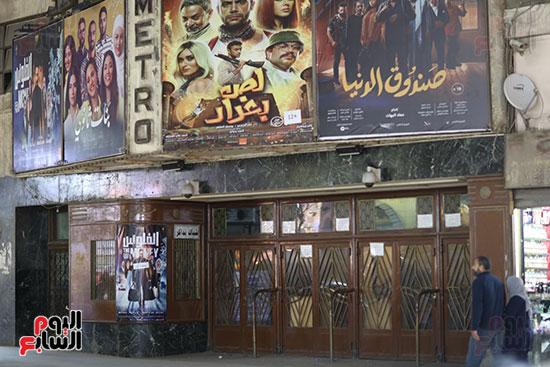الجمهور يترك السينمات (2)