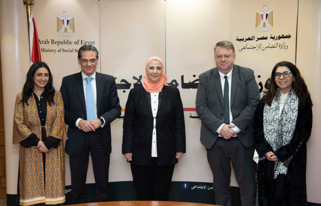 مراسم توقيع مذكرة تفاهم بين  بنك الإسكندرية  و منظمة العمل الدولية (ILO)  مكتب القاهرة (1)
