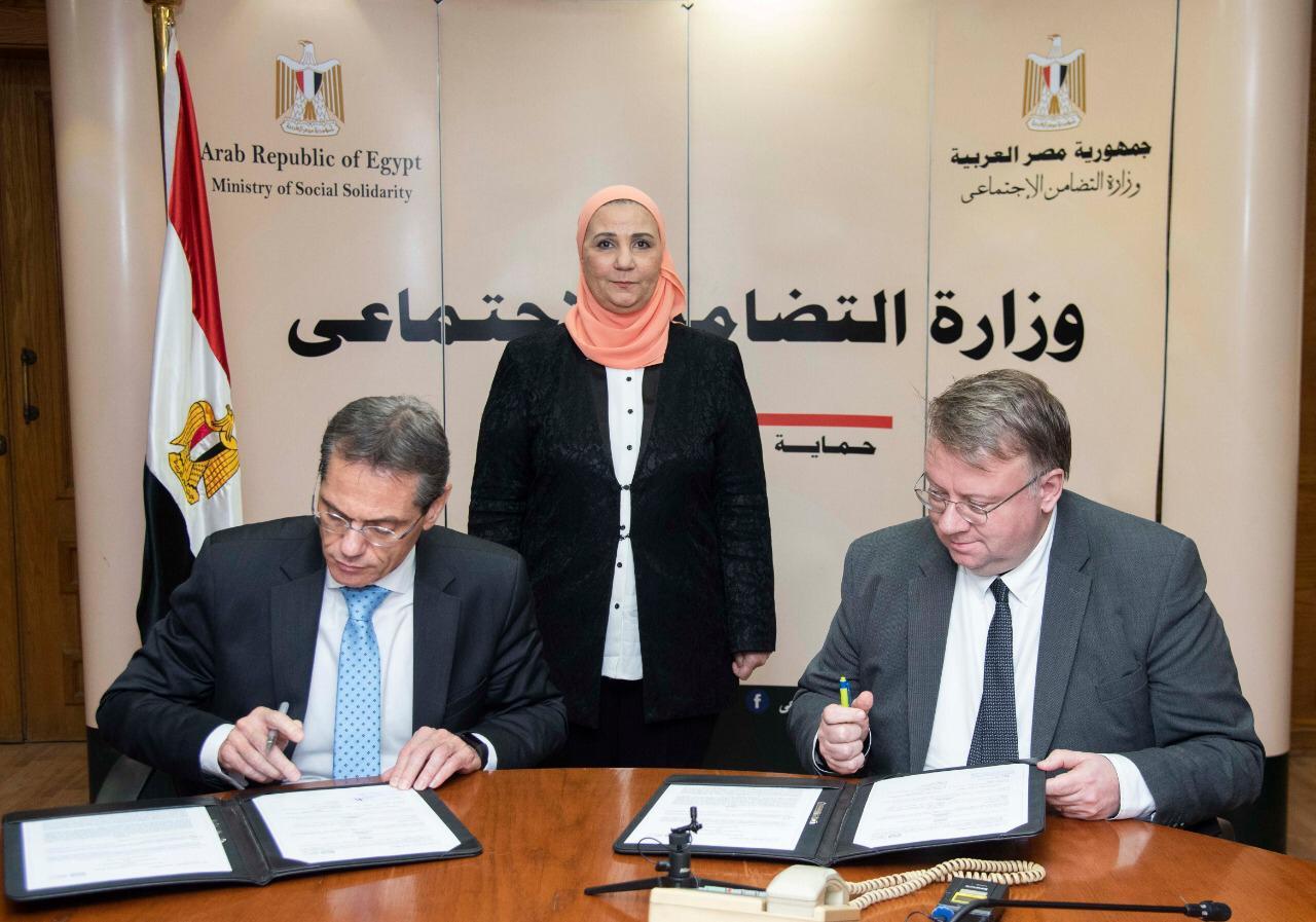 مراسم توقيع مذكرة تفاهم بين  بنك الإسكندرية  و منظمة العمل الدولية (ILO)  مكتب القاهرة (2)