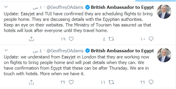 السفير البريطاني