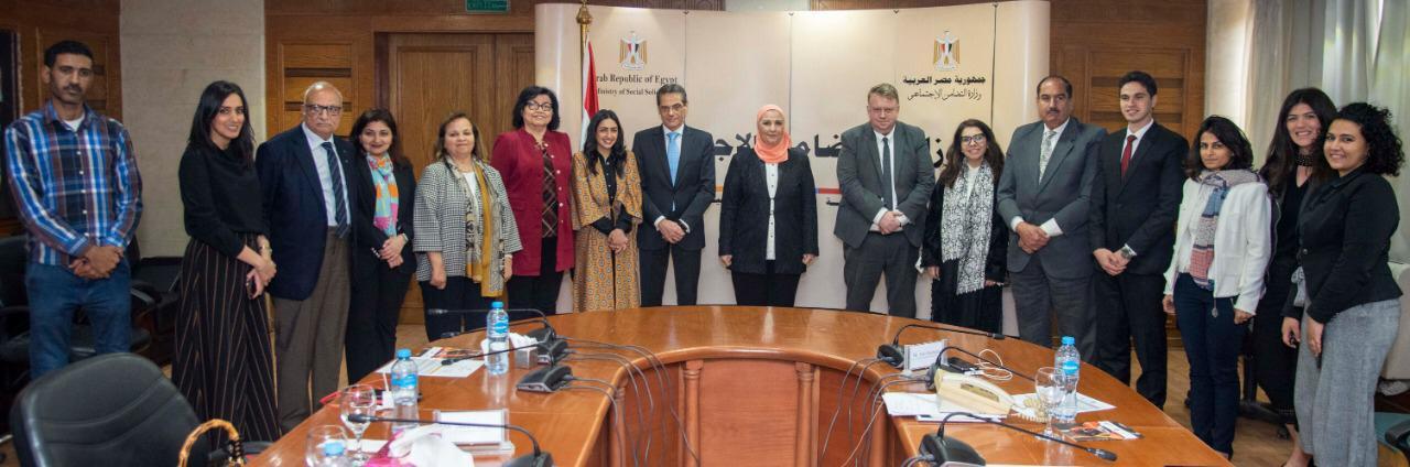 مراسم توقيع مذكرة تفاهم بين  بنك الإسكندرية  و منظمة العمل الدولية (ILO)  مكتب القاهرة (3)