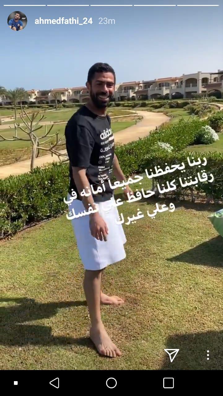 احمد فتحى في المنزل