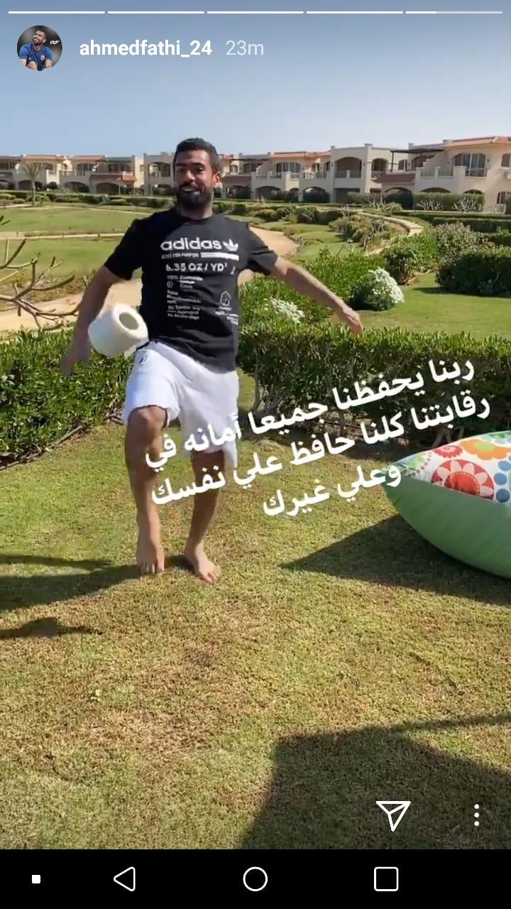 احمد فتحي يشارك في التحدي