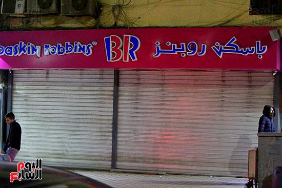 إغلاق المطاعم والكافيهات (3)