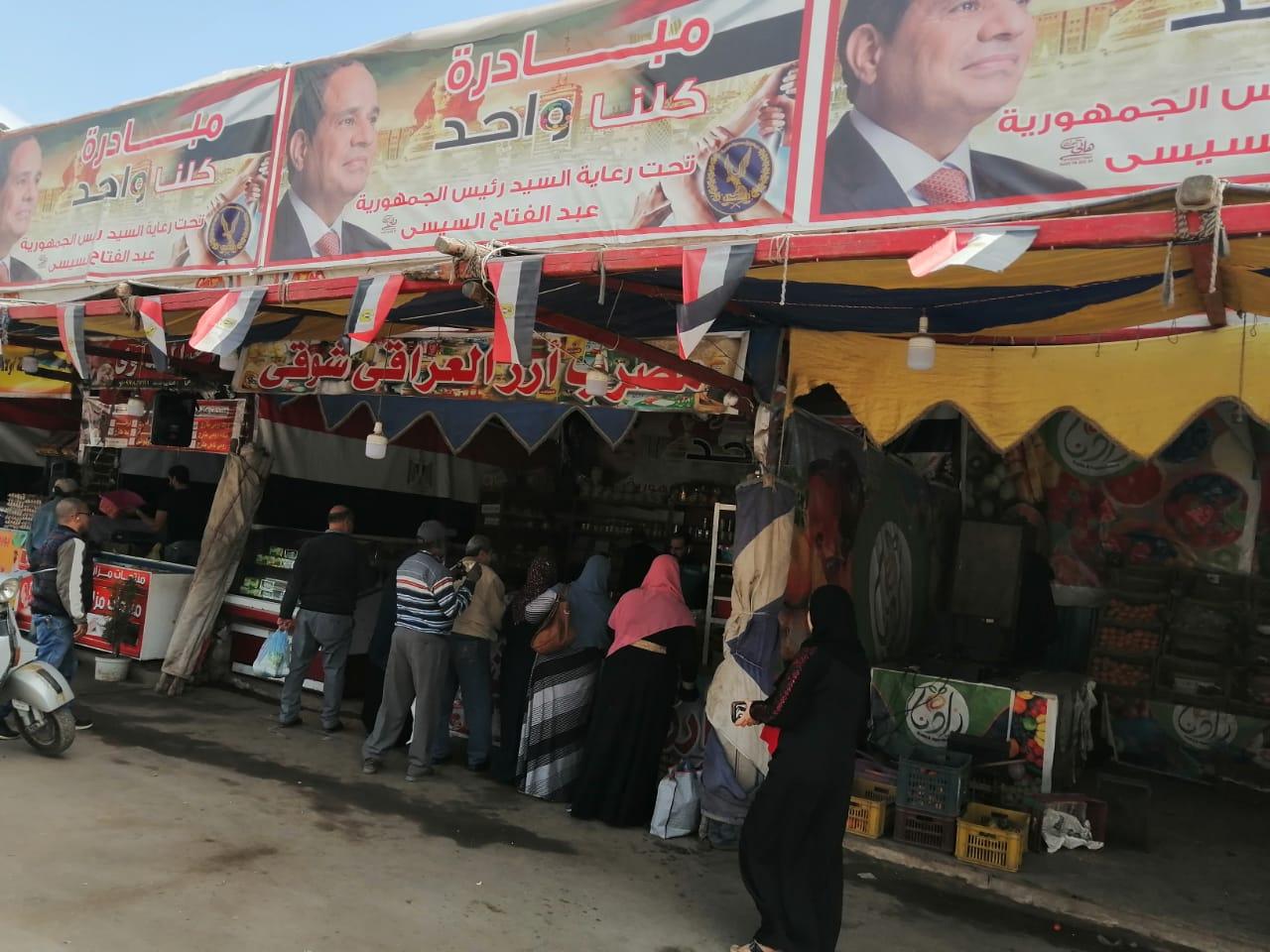 اسواق تحيا مصر للخضر والفاكهة بالغربية (3)