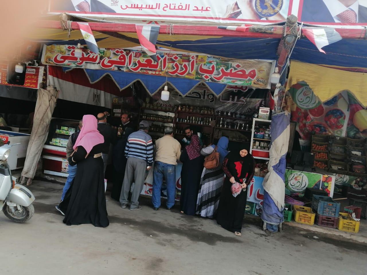 اسواق تحيا مصر للخضر والفاكهة بالغربية (1)