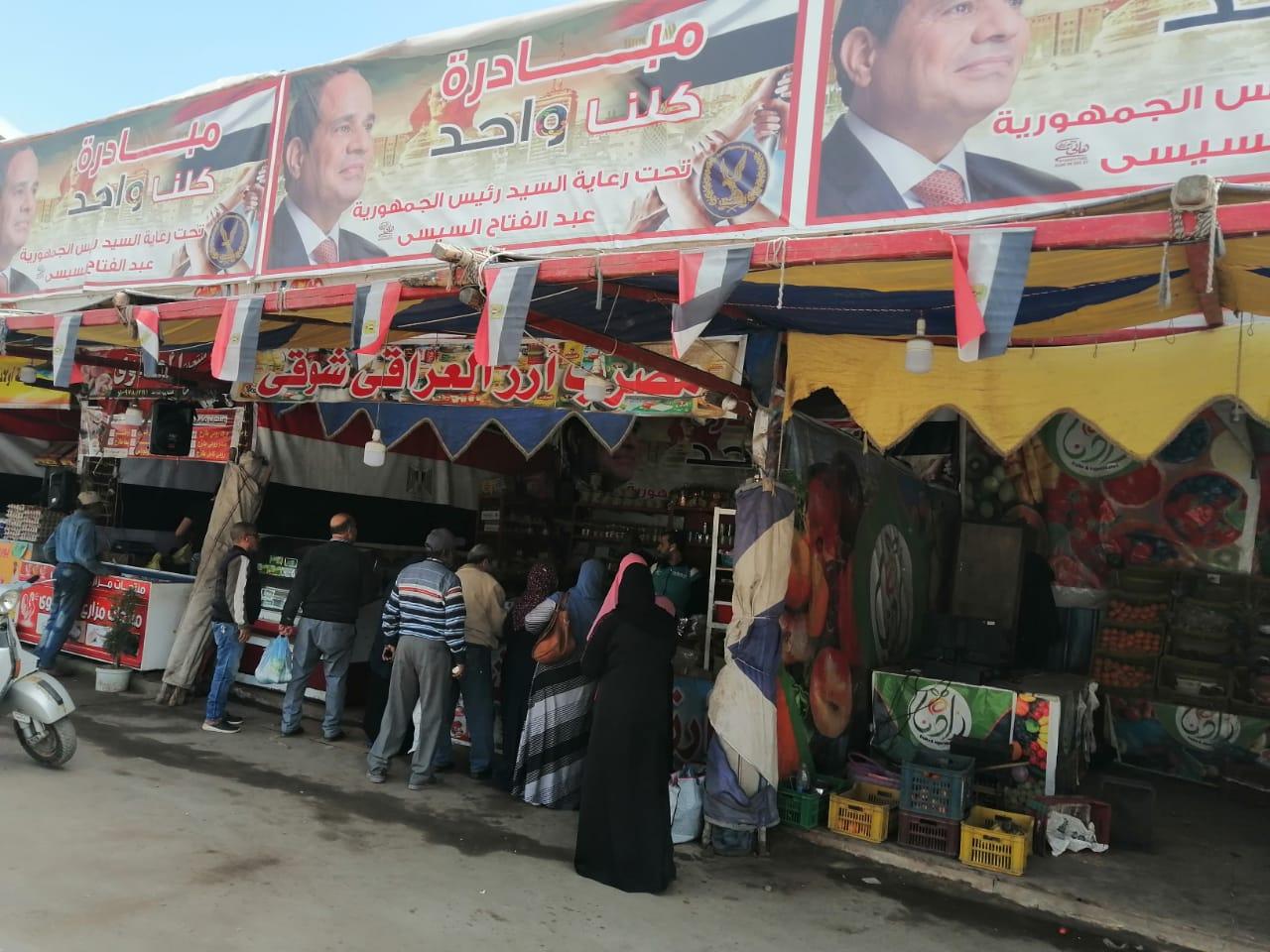 اسواق تحيا مصر للخضر والفاكهة بالغربية (9)