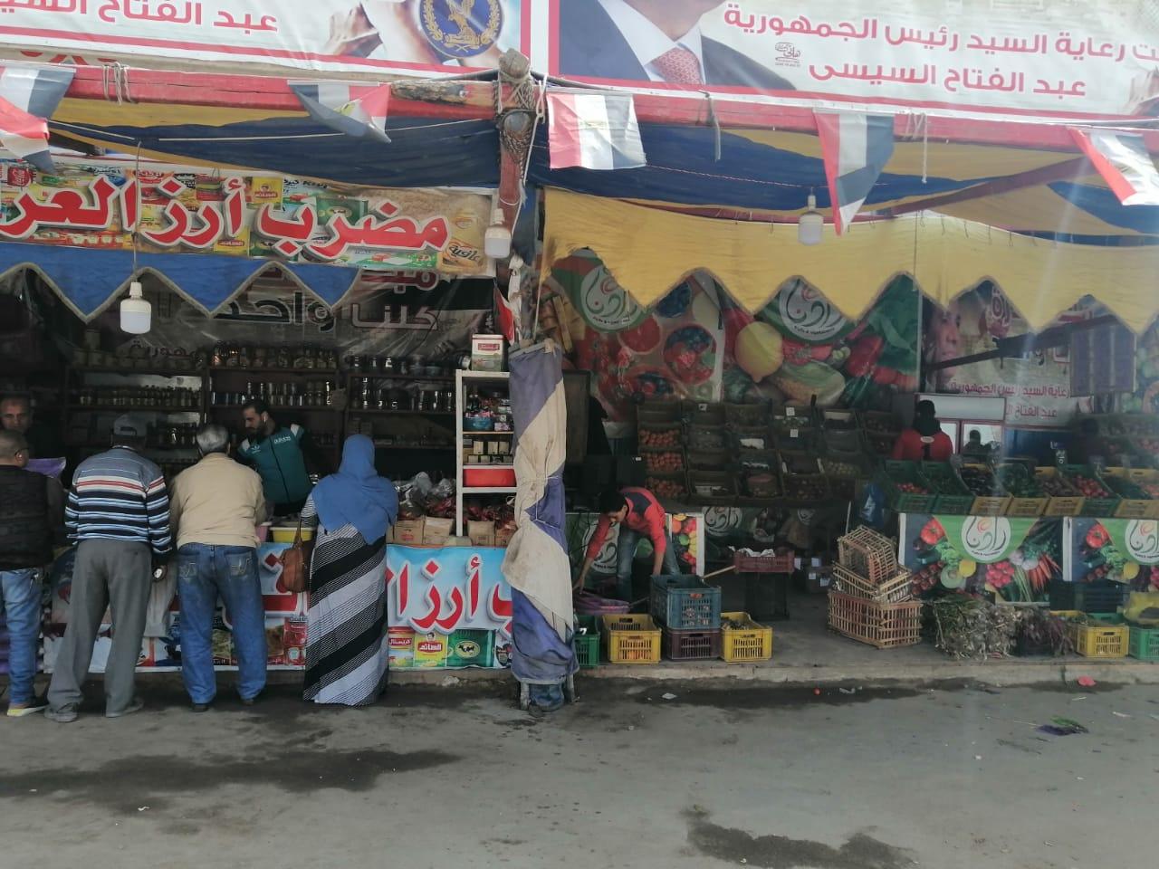 اسواق تحيا مصر للخضر والفاكهة بالغربية (10)