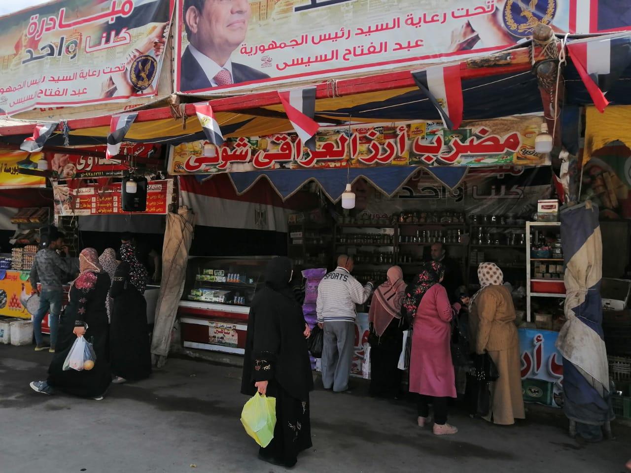 اسواق تحيا مصر للخضر والفاكهة بالغربية (5)