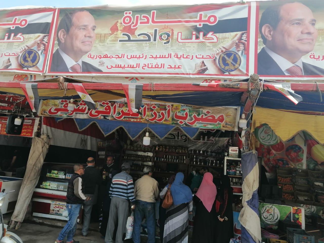 اسواق تحيا مصر للخضر والفاكهة بالغربية (6)