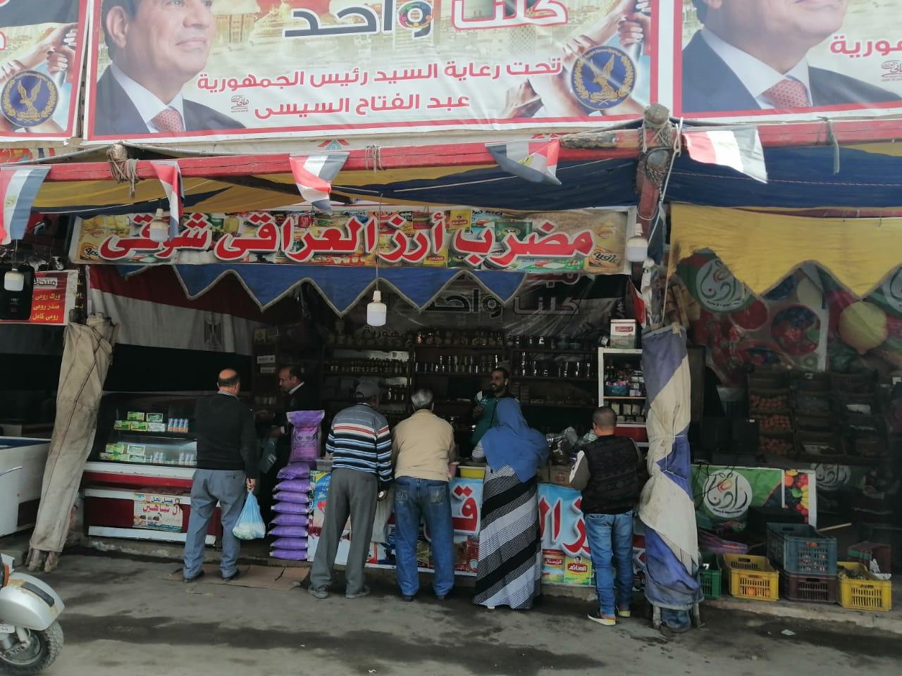 اسواق تحيا مصر للخضر والفاكهة بالغربية (2)