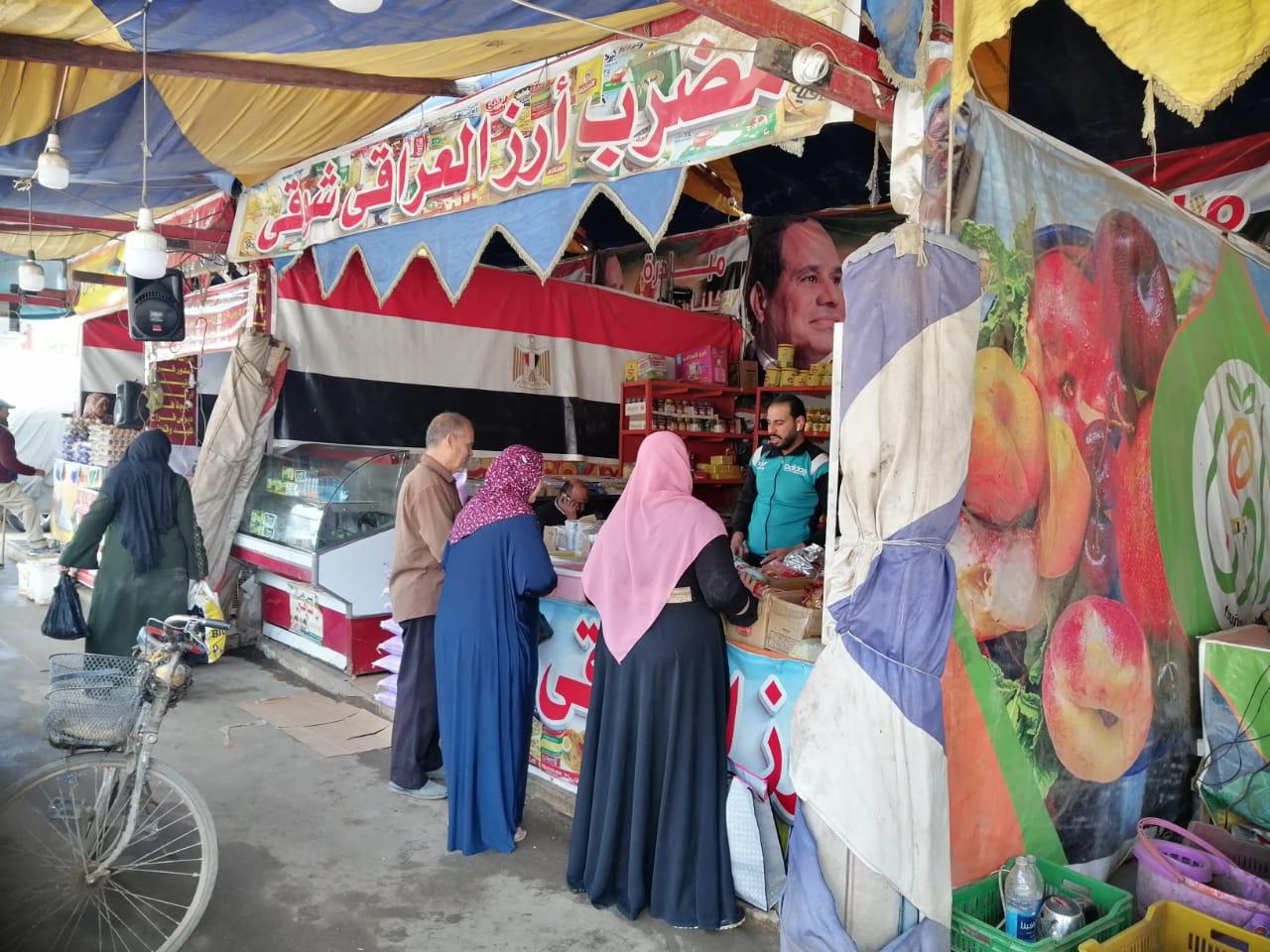 اسواق تحيا مصر للخضر والفاكهة بالغربية (7)