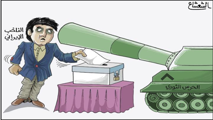 كاريكاتير الجزيرة السعودية