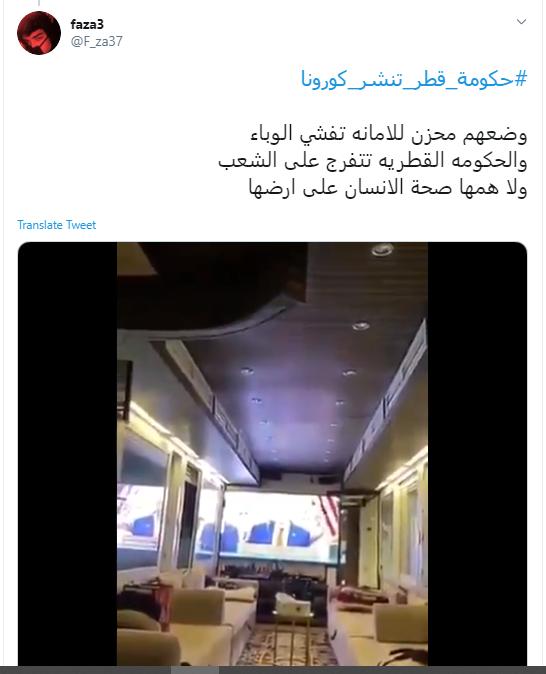 تعليقات هاشتاج قطر