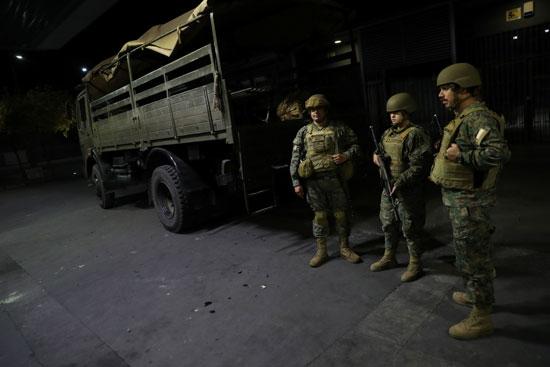 قوات الجيش بتشيلى