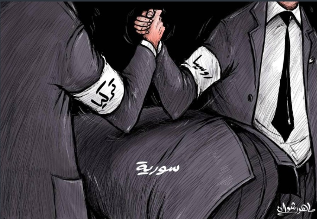 كاريكاتير صحيفة الرؤية الإماارتية