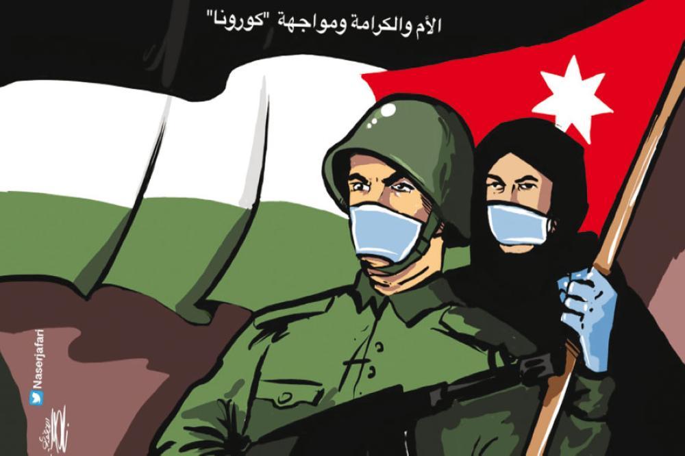 كاريكاتير الراي الاردنية