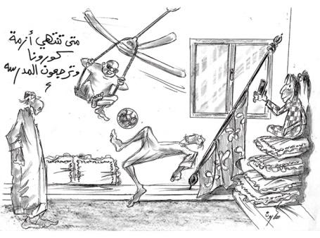 كاريكاتير الخليج الإماراتية