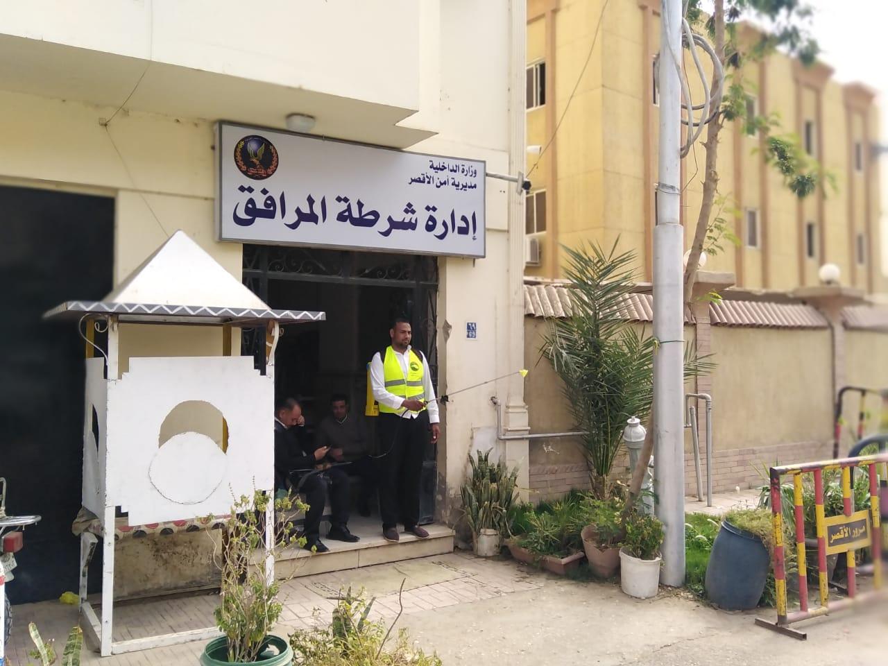 3 تعقيم مقر ادارة شرطة المرافق بالاقصر