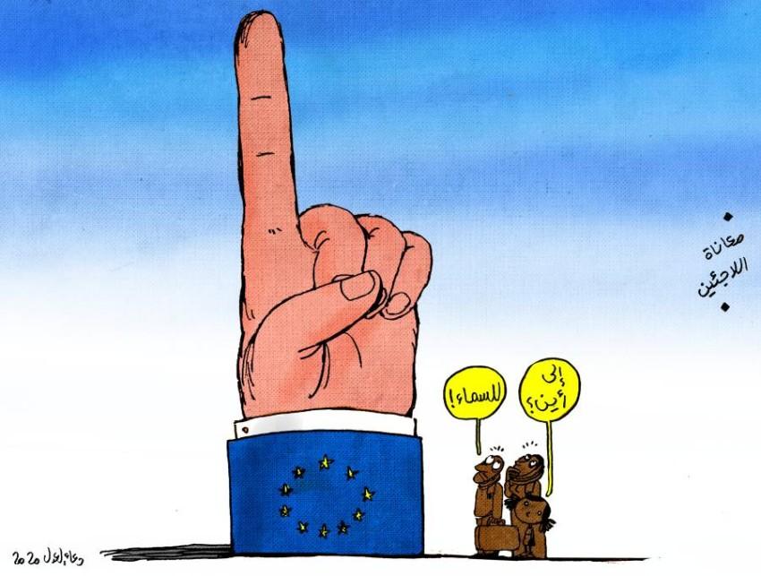 كاريكاتير الرؤية
